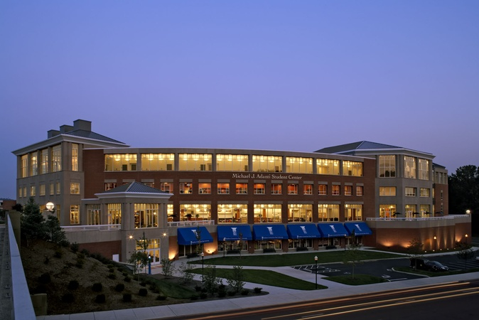 Adanti Student Center, Southern Connecticut State University